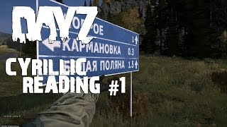 DayZ - Teaching Cyrillic Reading #1