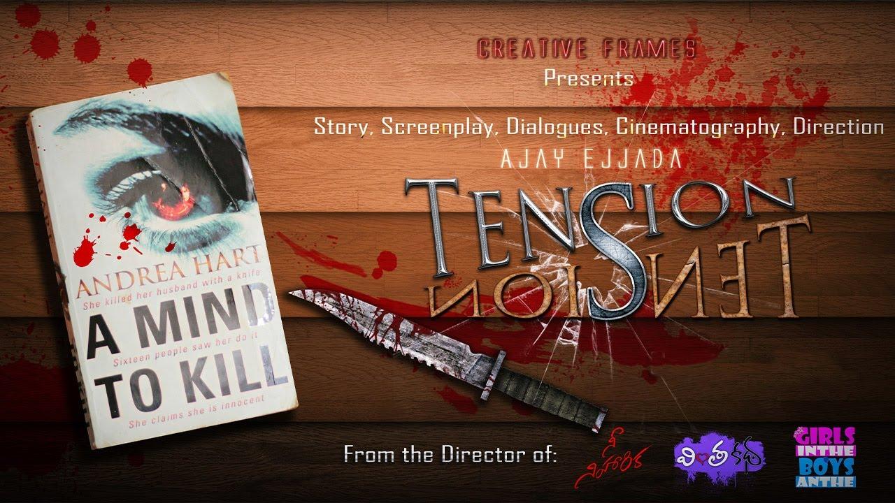 Download Tension Tension - New Telugu Short Film || Horror Thriller by Ajay Ejjada || Creative Frames