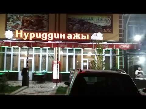 Жалал-Абад шашлык 1метр