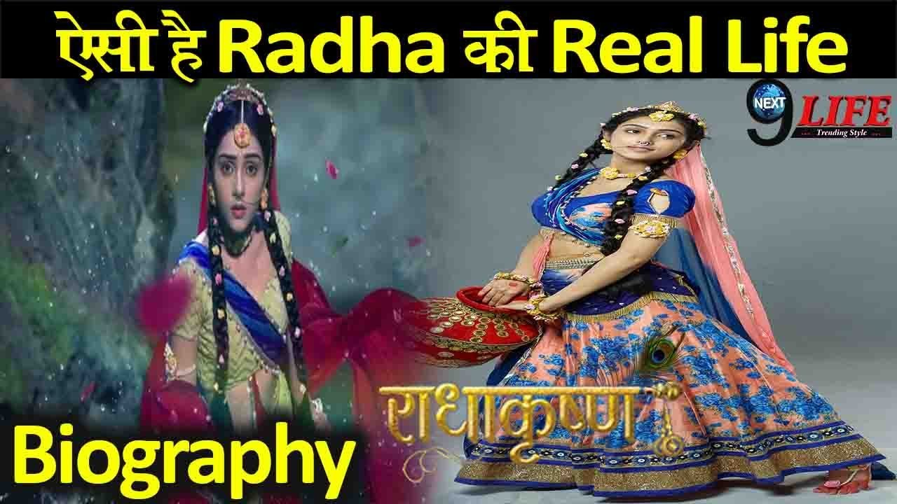 Radha Krishna Fame Mallika Singh Biography | Family |Salary |BF | Unknown  Facts