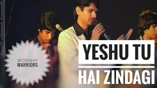 Yeshu Tu Hai Zindagi - Gopal Masih, Ankur & Anand / Worship Warriors (Hindi Christian Worship Song)