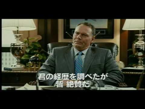 映画『フィリップ、きみを愛してる!』予告編