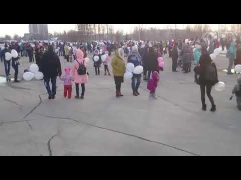 Акция в поддержку кемеровчан в Бердске