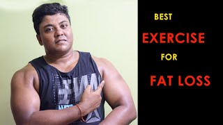 BEST EXERCISE FOR FAT LOSS || by FitGuru ||