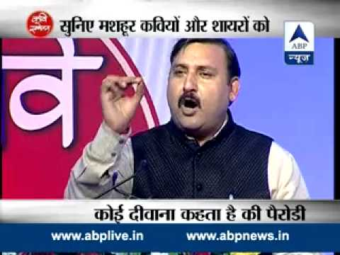 Watch Full l ABP News' Kavi Sammelan with Kumar Vishwas and renowned poets and poetess!