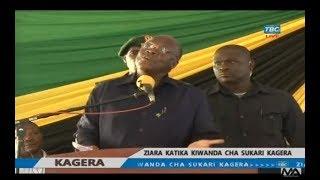 """""""Nafahamu kuna ujanja mwingi unaofanywa na baadhi ya viwanda..."""" - Rais Magufuli"""