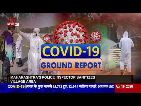 Maharashtra's police inspector sanitizes village area | COVID-19 Ground Report