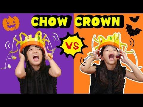 グルグル回るお菓子をゲットせよ!CHOW CROWN ハロウィンバージョン