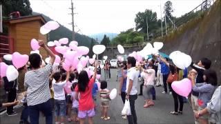 平成26年6月7日の智頭急行「恋山形駅」リニューアル1周年記念イベ...