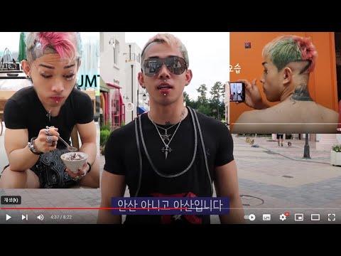 [Kevin Park] 오사카전투 준비Vlog#1 -병원+셀프이발+지중해마을 - (feat. Sahra) [한/EN/日]