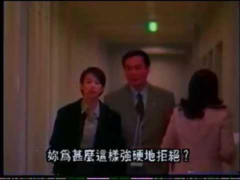 Takizawa Hideaki 滝沢秀明ニュ...