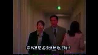 Takizawa Hideaki 滝沢秀明 ニュースの女/News no Onna/Anchorwoman/新聞女郎 Ep.1-2