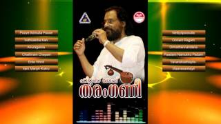 Hits of tharangani vol  4  | dasettan latest collections | latest movie songs | evergreen songs