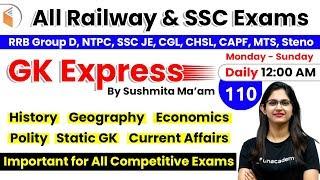 12:00 AM - All Railway & SSC Exams   GK by Sushmita Ma'am   Important GK Questions (Day-109)