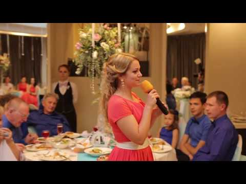 Лучшее и самое трогательное поздравление на свадьбу от любимой сестренки#сестрыБакунины - Лучшие приколы. Самое прикольное смешное видео!