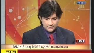 Dr Ashwin Porwal on ZEE TV on Modern treatment of Piles Constipation Fistula Prolapse Hernia Part- 1