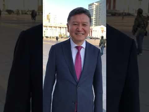 Кирсан Илюмжинов с рабочим визитом в Монголии