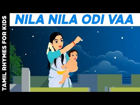 Nila Nila Odi Vaa| Tamil Rhymes For Kids