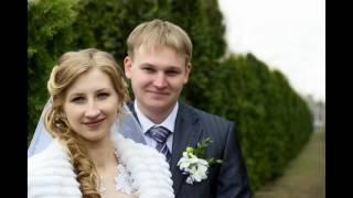Свадьба Александр и Ольга