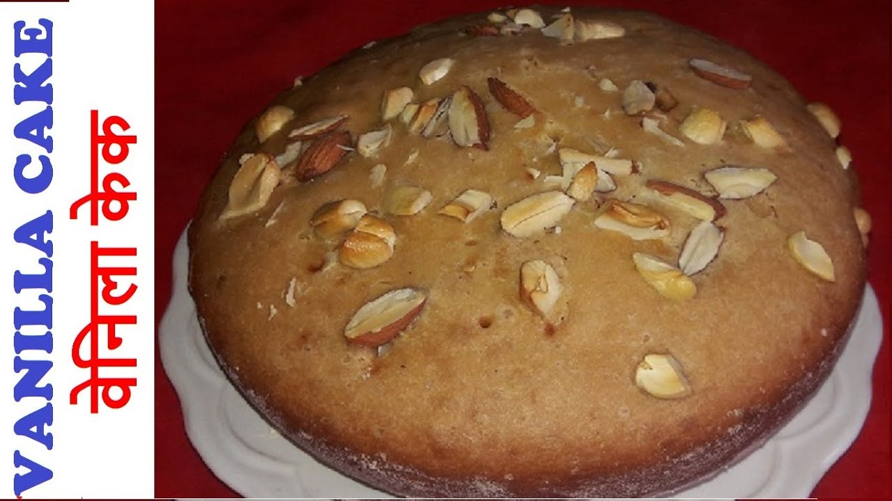 Eggless Vanilla Cake Recipes In Pressure Cooker: Eggless Vanilla Cake In Pressure Cooker