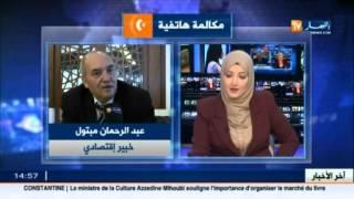 عبد الرحمان مبتول يرحب بإقتراح رئيس منتدى المؤسسات