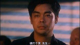 【三分鐘】看完一部劉青雲懷才不遇的電影《新不了情》