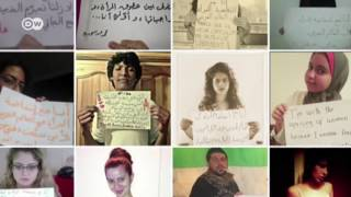 صاحبة انتفاضة المرأة في العالم العربي: هذه مأساتنا مع الواقع العربي