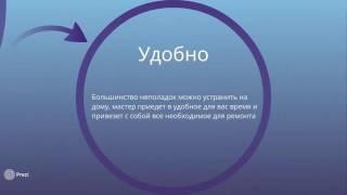 Ремонт холодильников на дому в СПб(, 2016-05-24T17:24:26.000Z)