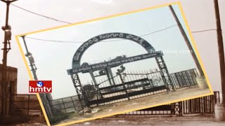 Water Crisis In Manjeera Singur Dam   HMTV Ground Report