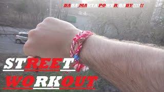 Arena Vlog 9 - Baba Marta Day.