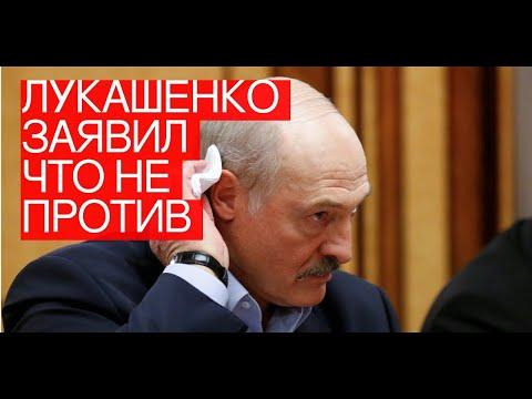 Лукашенко заявил, чтонепротив «нейтральной» валюты вСоюзном государстве сРоссией