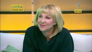 Эксклюзивное интервью Елены Яковлевой Первому каналу Евразия