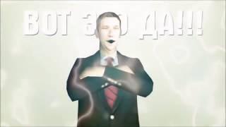 Все серии сидоджи шоу Видео НЕ МОЕ