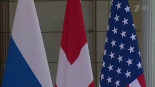 В Женеве все готово к началу саммита России и США.