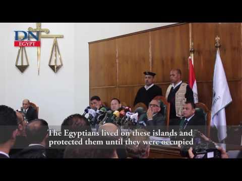 Lawyer Khaled Ali's statement on Egypt's sovereignty over Tiran, Sanafir islands