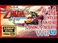 The Legend of Zelda: Skyward Sword part #14 Wii U gameplay Full HD 60fps Lanayru Mining Facility