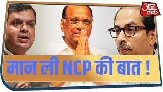 Shivsena के मंत्री के इस्तीफे से हुआ साफ, सरकार के लिए मान ली NCP की बात !