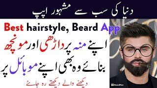 Best beard and hairstyle making application for android | My Technical support