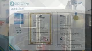 영덕 디지털메뉴보드 MEDIAFACADE 대형전자칠판 …