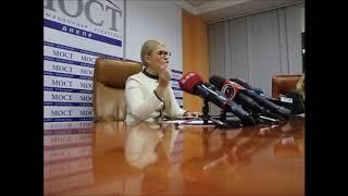 Юлия Тимошенко в Днепре: Томос, провокации, Порошенко, новая Конституция