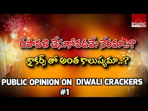 Diwali: Why only Hindu Festivals are Targeted?| హిందువుల ఆవేదన | DIWALI CRACKERS BAN? #PublicOpinion