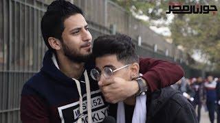 شاب بيتخانق مع ابوه علي المصروف