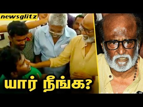 யாரு நீங்க ? Youngster Questions Rajinikanth on his arrival to Tuticorin | Sterlite Issue
