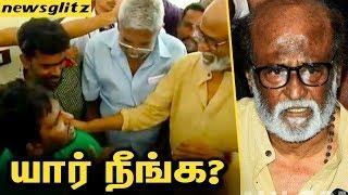யாரு நீங்க ? Youngster Questions Rajinikanth on his arrival to Tuticorin   Sterlite Issue