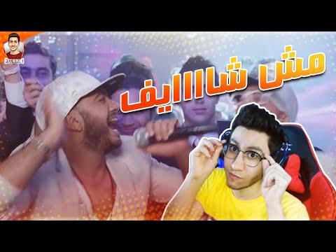 جبت نضاره جديده و مش عارف العب 😂