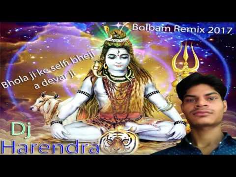 Bhola ji ke  selfi bheji a devar ji mix by Dj harendra  patel