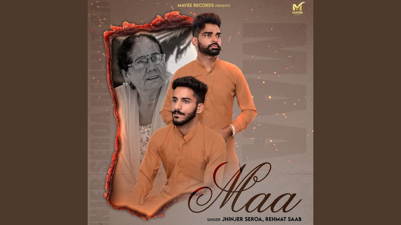 Download Maa