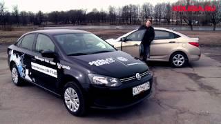 Аксессуары GT Union®  для VW Polo Sedan