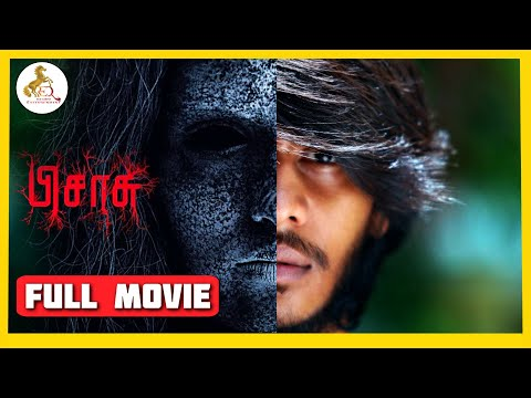 Pisasu Full Tamil Movie | Naga, Prayaga Martin, Radharavi, Raj Kumar,
