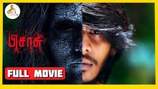 Pisasu Full Tamil Movie | Naga, Prayaga Martin, Radharavi, Raj Kumar,